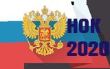 Независимая оценка качества на bus.gov.ru