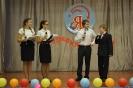 Посвящение в первоклассники - 2015